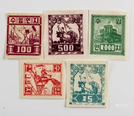 1950 North Korea Custom Stamps 5 Assorted