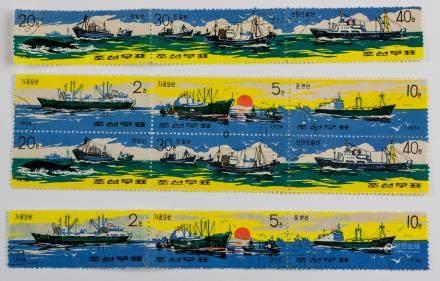 12 PC 1974 North Korean Stamps