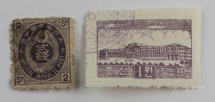 2 Assorted North Korean and Japanese Stamps