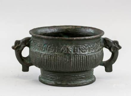 Old Chinese Bronze Censer