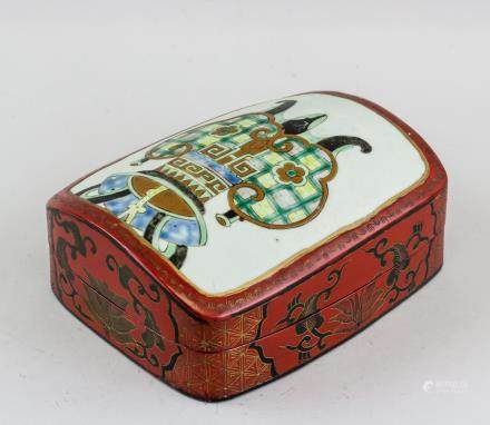 Chinese Lacquer Wood Box with Lid