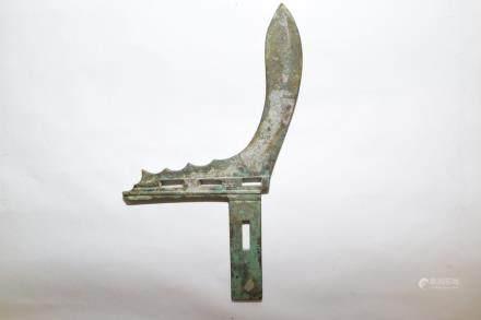 Chinese Bronze Dagger Axe Head