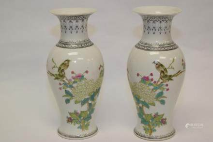 Pair of 20th C.Chinese Famille Rose Vases