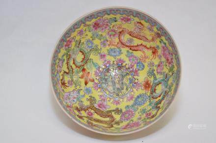 20th C. Chinese Famille Rose Dragon Egg Shell Bowl