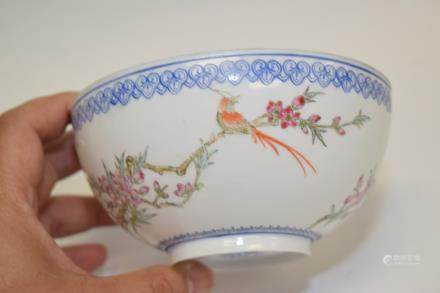 20th C. Chinese B&W Famille Rose Egg Shell Bowl