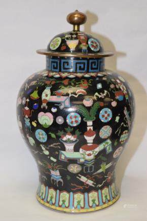 19-20th C. Chinese Cloisonne Study Objects Jar