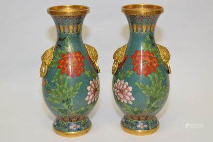 Pair of Chinese Cloisonne Animal Ear Vases