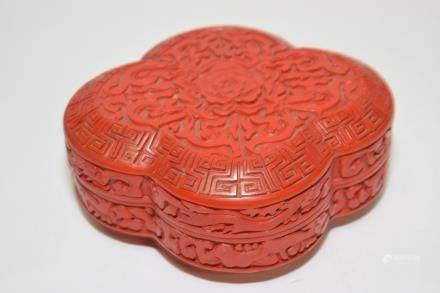 Chinese Cinnabar Carved Rounded Box