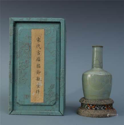 A Chinese Greenish Celadon Glazed Bell-shaped Vase