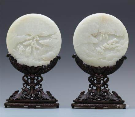 A Pair of Inscribed Chinese White Jade 'Scholar' Table Screens