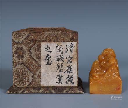 A Carved Imperial  Soapstone Seal