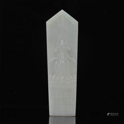 A Chinese Carved White Jade Gui Bi