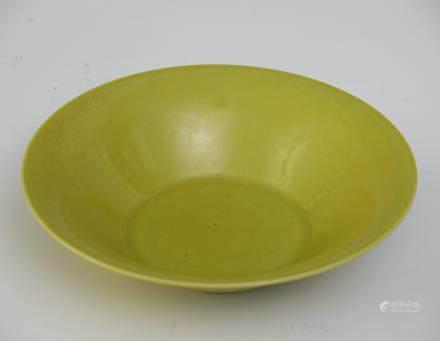 A Chinese Yellow Glazed Bowl