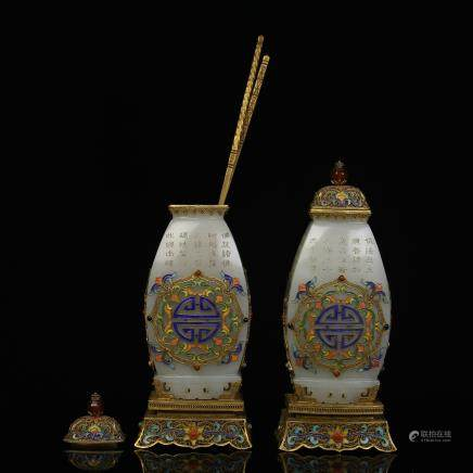 A Pair Of Chinese Carved Jade Vases With Glit Decoration