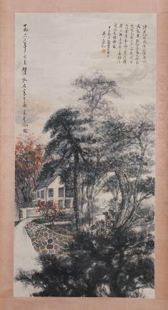 A Chinese Painting On Scroll