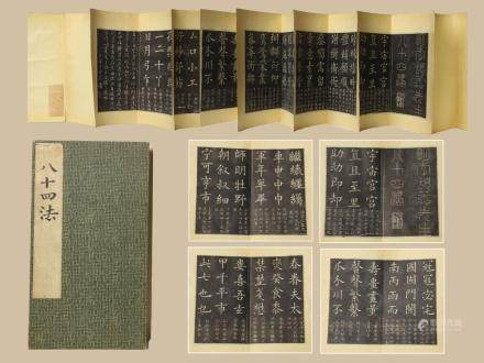 Fifteen Pages Of Chinese Calligraphy