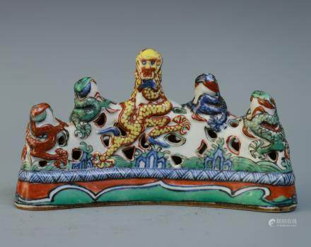 A Chinese Famille-Rose Porcelain Brush Rest