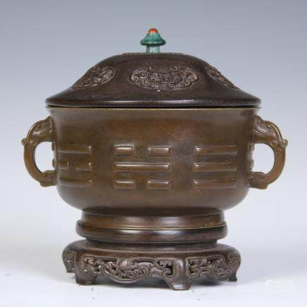 A Chinese Bronze Insence Burner with Cover