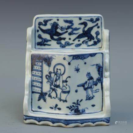 A Chinese Blue And White Porcelain Brush Holder
