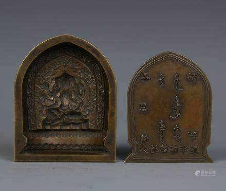 A Chinese Bronze Buddha Box with Cover