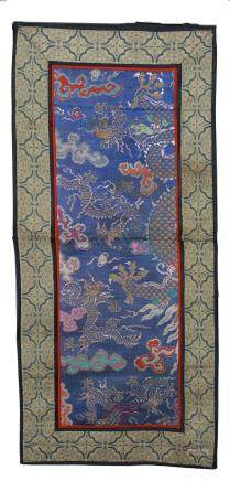 A Chinese Embroidery