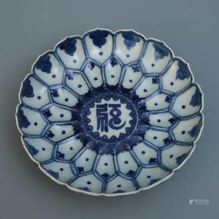 A Chinese Blue And White Porcelain Plate