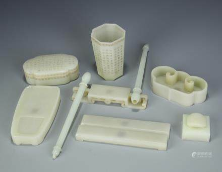 A Set of Right Chinese Carved Jade Scholar Tools