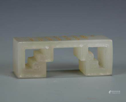 A Chinese Carved Jade Ink Rest