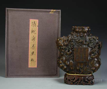 A Chinese Carved Chenxiang Wall Vase