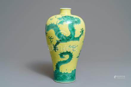 A Chinese yellow and green enamelled meiping 'dragon' vase, 19/20th C.