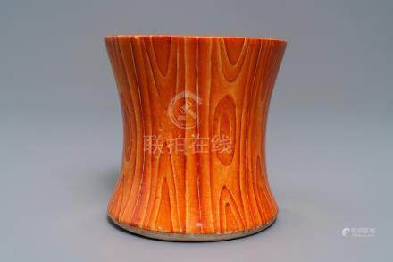 A Chinese faux bois brush pot, 19/20th C.