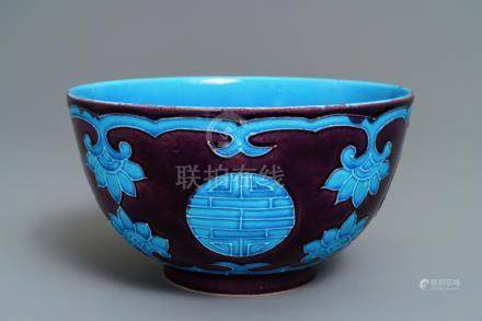 A Chinese Fahua-style bowl, 19/20th C.