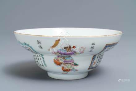 A Chinese famille rose 'Wu Shuang Pu' bowl, Xianfeng mark, 19/20th C.