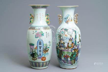 Two Chinese famille rose two-sided design vases, 19/20th C.