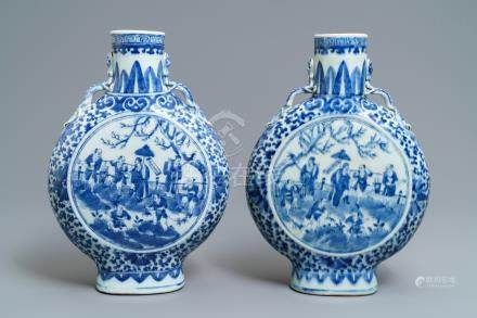 A pair of Chinese blue and white moonflasks, 19th C.