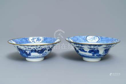 A pair of Chinese blue and white bowls, poss. for the Vietnamese market, Kangxi mark, 19th C.