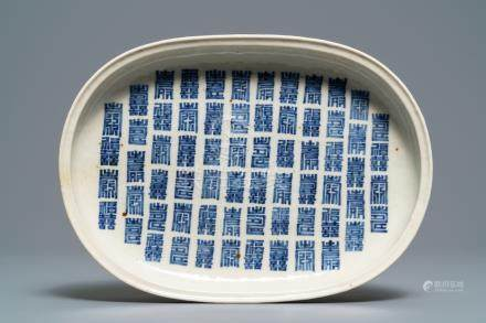 A Chinese blue and white 'Bleu de Hue' Vietnamese market tray, 19th C.