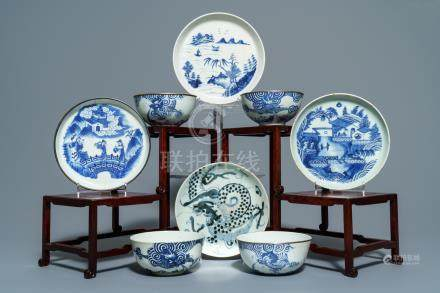 A varied collection of Chinese 'Bleu de Hue' Vietnamese market wares, 19th C.