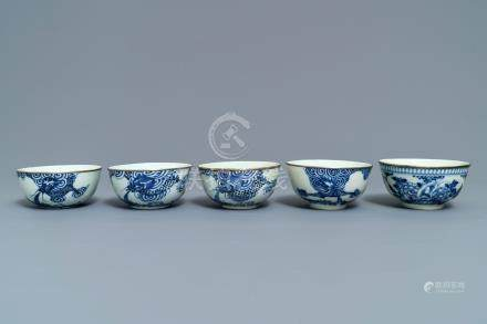 Five Chinese blue and white 'Bleu de Hue' Vietnamese market bowls, Nei Fu marks, 19th C.