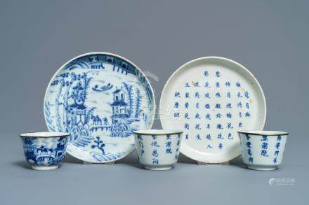 Two Chinese 'Bleu de Hue' Vietnamese market plates and three cups, various marks, 19th C.