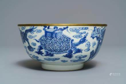 A Chinese blue and white 'Bleu de Hue' Vietnamese market bowl, Nei Fu mark, 19th C.