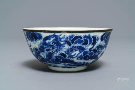 A Chinese blue and white 'Bleu de Hue' Vietnamese imperial bowl, Thieu Tri mark, 19th C.