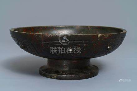 A Chinese bronze footed bowl, Ming
