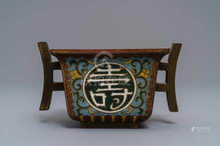 A square two-handled Chinese cloisonné censer, Qianlong mark and of the period