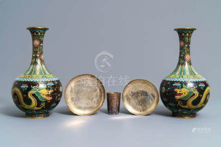 A pair of Chinese cloisonné bottle vases, two silver saucers and a silver cup, 19/20th C.