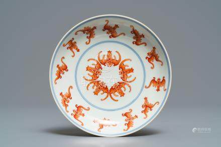 A Chinese iron red 'bats' dish, Qianlong mark and of the period