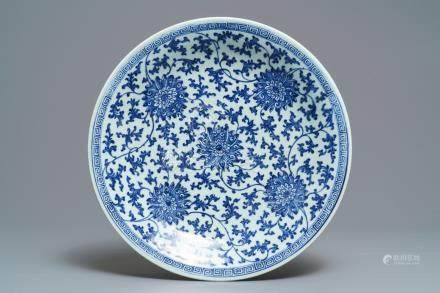 A Chinese blue and white lotus dish, Qianlong mark and of the period