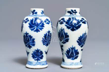 A pair of rare Chinese blue and white miniature vases with pseudo-Delft mark, Kangxi