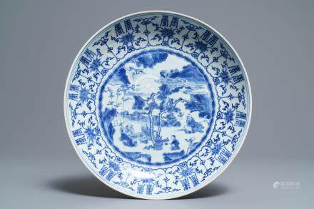 A Chinese blue and white 'Shou' longevity dish, Transitional period