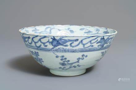 A Chinese blue and white Hatcher Cargo bowl, Wanli